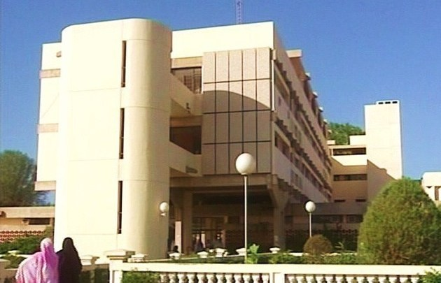 Cour des comptes : gabegie financière et évasion fiscale au Centre ...