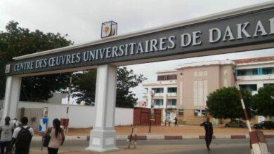 Entrée principale de l'Université Cheikh Anta Diop de Dakar (UCAD)